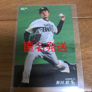 福岡ソフトバンクホークス - カルビー野球カード 2020 第2弾 ソフトバンク 和田毅