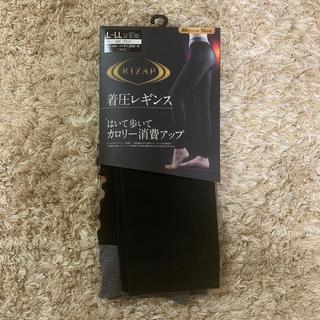 【新品・未使用】RIZAP 着圧レギンス L〜LLサイズ 10分丈 80デニール