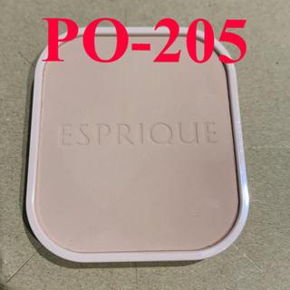 ESPRIQUE - エスプリーク ピュアスキンパクトUV PO-205