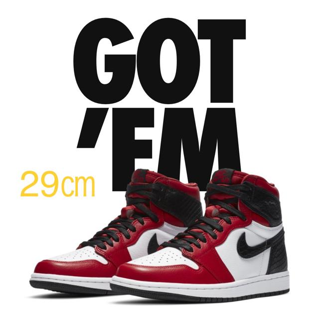 NIKE(ナイキ)の値下げしました!NIKE AIR JORDAN 1 SATIN RED 29cm メンズの靴/シューズ(スニーカー)の商品写真
