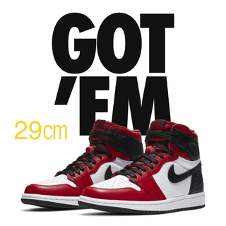 NIKE - NIKE AIR JORDAN 1 SATIN RED 29cm
