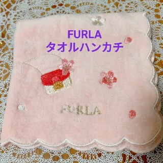 Furla - FURLA タオルハンカチ(桜色)