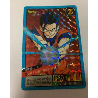 ドラゴンボール(ドラゴンボール)のドラゴンボールZ スーパーバトルキラカードダス   No.529 孫悟飯 (カード)