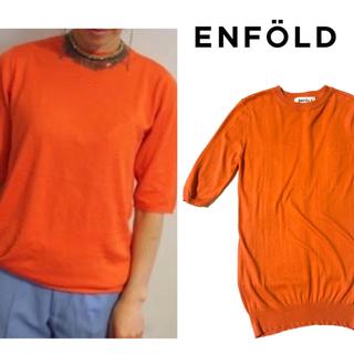 エンフォルド(ENFOLD)のエンフォルド シルクコットンハイネック五分袖サマーニット(ニット/セーター)
