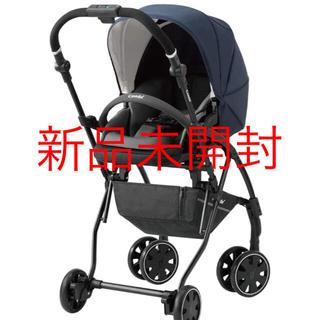 combi - ★新品未開封 コンビ Atto type-S ネイビー