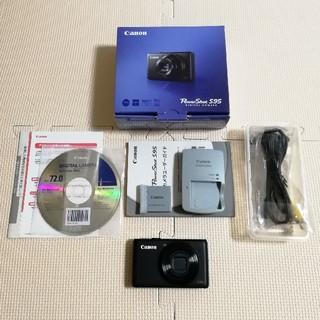 キヤノン(Canon)のCanon PowerShot S95(コンパクトデジタルカメラ)