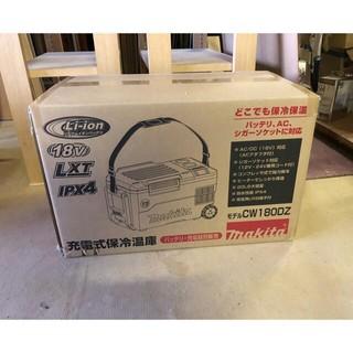 Makita - マキタ CW180DZ 1台 充電式保冷温庫 冷蔵庫 新品未使用 送料無料