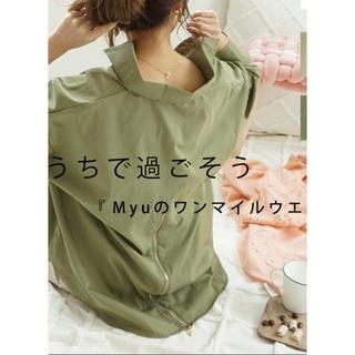 アーバンリサーチ(URBAN RESEARCH)のmyu バックジップシャツ 新品タグ付(シャツ/ブラウス(長袖/七分))