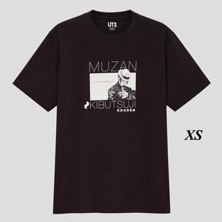 UNIQLO - ユニクロ 鬼滅の刃 Tシャツ XSサイズ