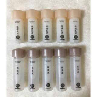 ドモホルンリンクル(ドモホルンリンクル)のドモホルンリンクル 保湿液、保護乳液 各5本(化粧水/ローション)