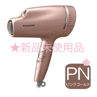 Panasonic - パナソニック ドライヤーナノケアEH-NA9B-PN