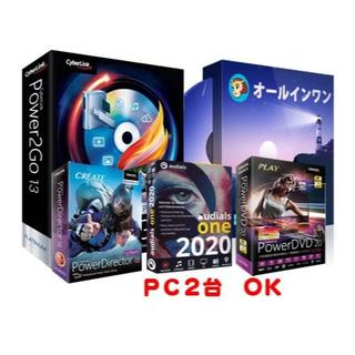 PowerDVD20 Power2Go13 Audia DVDFab11 g42