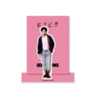GENERATIONS - ❤︎ 佐野玲於 アクリルスタンド ❤︎