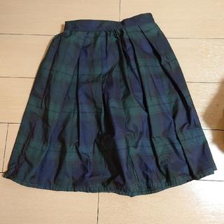 バビロン(BABYLONE)の【1点限り】【バビロン】緑 チェック ロング スカート(ひざ丈スカート)