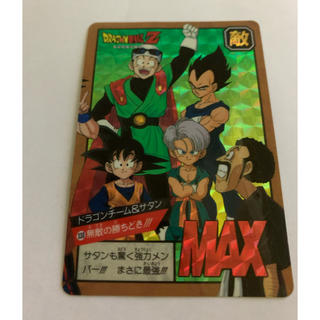 ドラゴンボール(ドラゴンボール)のドラゴンボールZ スーパーバトルキラカードダス     No.330(カード)