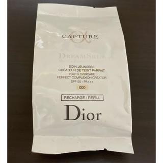 Dior - 【試供品付き】 Dior クッションファンデ ドリームスキン モイスト リフィル