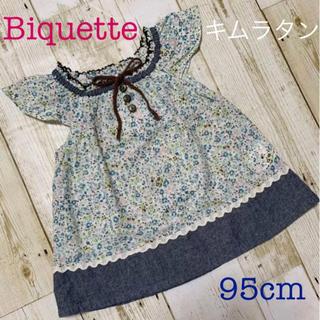 ビケット(Biquette)の【Biquette】花柄 チュニック トップス 95cm 女の子(ワンピース)