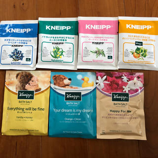 Kneipp