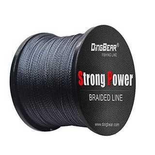 Dingbear 1000m/65LB/0.37ミリメートル灰色スーパー強力なプ(釣り糸/ライン)