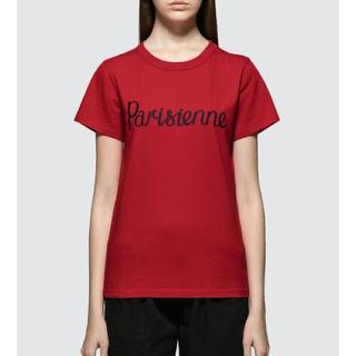 メゾンキツネ(MAISON KITSUNE')のメゾンキツネ🦊 Tシャツ XS(Tシャツ(半袖/袖なし))