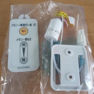 アイリスオーヤマ(アイリスオーヤマ)のアイリスオーヤマ丸形蛍光灯式LEDのリモコン(その他)