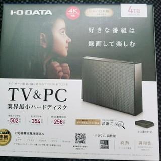 アイオーデータ(IODATA)のIOデータ 外付けHDD HDCZ-UTL4KC(PC周辺機器)