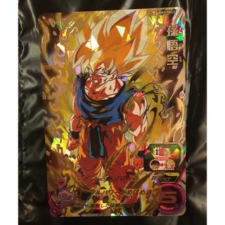 ドラゴンボール(ドラゴンボール)のドラゴンボールヒーローズ 孫悟空(カード)