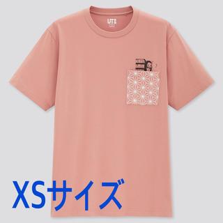 ユニクロ(UNIQLO)のユニクロ✖️鬼滅の刃 UT Tシャツ 禰豆子柄 ピンク (キャラクターグッズ)