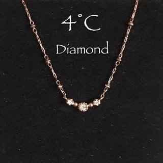 4℃ - 【4°C】ヨンドシー*K10PG*ダイヤモンドネックレス*ミラーボール