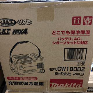 マキタ(Makita)のroma様専用 cw180dz  マキタ冷温庫(冷蔵庫)