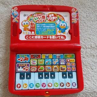 ニシマツヤ(西松屋)の☆ぺんちゃん タッチパネル ピアノ♪ 知育玩具 西松屋(楽器のおもちゃ)