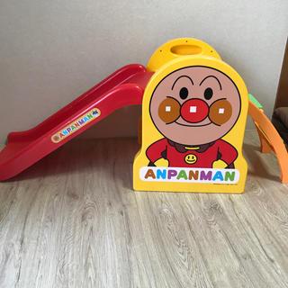 アンパンマン - アンパンマン すべり台 滑り台