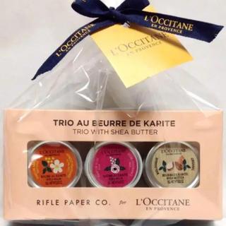 ロクシタン(L'OCCITANE)のロクシタン パレットシア トリオ(フェイスオイル/バーム)