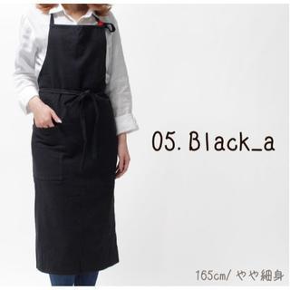 ♪おしゃれリネンエプロン♪ 人気カラー:Black_a  キッチン カフェ(ルームウェア)