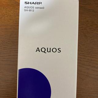 アクオス(AQUOS)のAQUOS sense3 SH-M12 ブラック SIMフリー(スマートフォン本体)