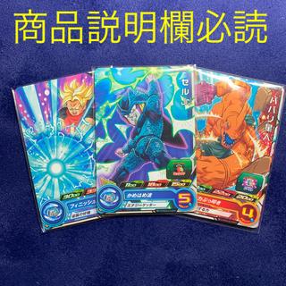 ドラゴンボール(ドラゴンボール)のドラゴンボールヒーローズ (カード)