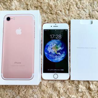 Apple - 美品 iPhone7 ローズゴールド 128GB SIMフリー