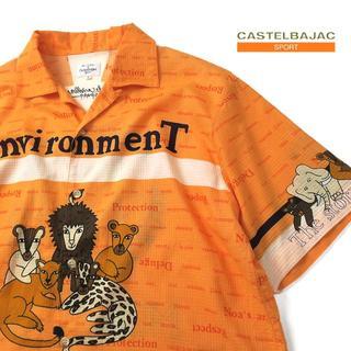 カステルバジャック(CASTELBAJAC)のカステルバジャック セミシースルー◎アニマルプリントシャツ(シャツ)