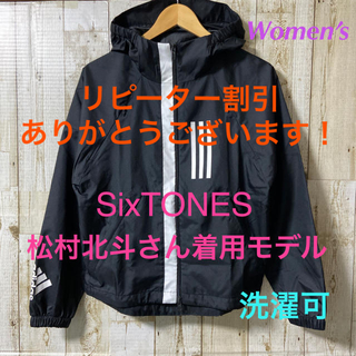 adidas - adidas アディダス ウインドブレーカー レディース SixTONES