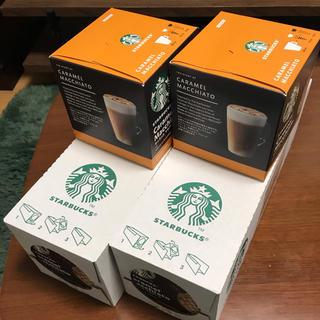 Starbucks Coffee - 8箱 ネスカフェ ドルチェグスト キャラメルマキアート スタバ スターバックス