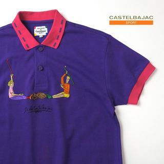 カステルバジャック(CASTELBAJAC)のカステルバジャック ヒューマン刺繍◎バイカラーポロシャツ(ポロシャツ)