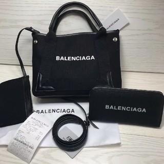 "Balenciaga - Balenciagaバレンシアガ   ""ハンドバッグ"