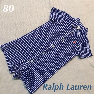 Ralph Lauren - Ralph Lauren ラルフローレン ロンパース 80