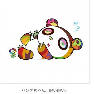 メディコムトイ(MEDICOM TOY)の村上隆 版画 tonarino zingaro パンダちゃん、眠い眠い(版画)