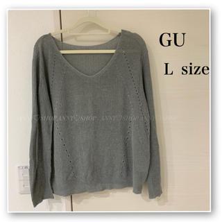 ジーユー(GU)のGU♡Vネック 薄手 プルオーバー♡グレー♡ジーユー♡セーター (ニット/セーター)