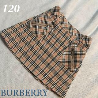 バーバリー(BURBERRY)のBURBERRY バーバリー ノバチェック 120(スカート)