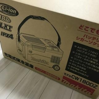 Makita - マキタ  充電式保冷温庫
