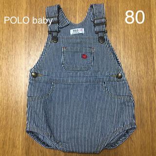 POLO RALPH LAUREN - POLO オーバーオール 80 サロペット ヒッコリー