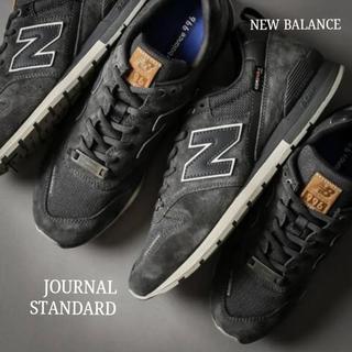 New Balance - NEW BALANCE M996 V2EXCLUSIVE  ニューバランス