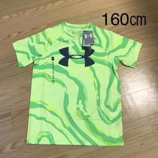 UNDER ARMOUR - アンダーアーマー キッズ  ジュニア Tシャツ 160
